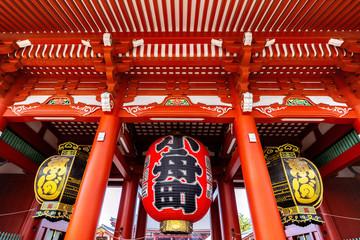 Wall Mural - Red lanterns at Sensoji Asakusa Temple, Japan.