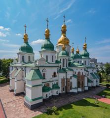 Saint Sophia's Cathedral VIII