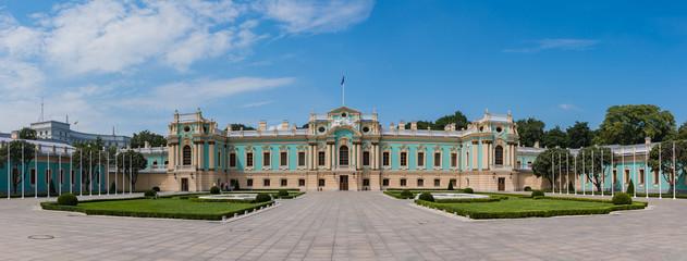 Mariyinsky Palace I