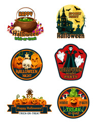 Halloween night party label and badge with pumpkin
