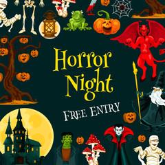 Halloween horror night party invitation banner
