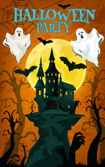 Halloween party banner with horror house and ghost