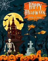 Halloween greeting card with ghost house and witch