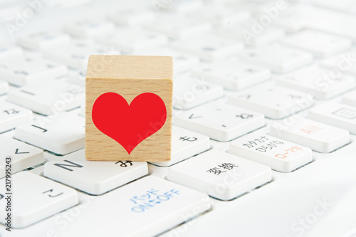 Heart Symbol On A Computer Stock Photo And Royalty Free Images On