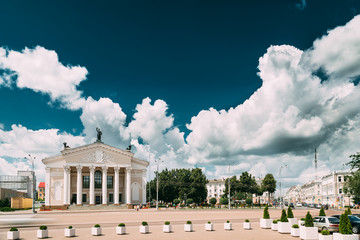 Gomel, Belarus. Building Of Gomel Regional Drama Theatre On Lenin Square