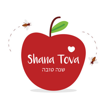Shana Tova vector greeting card with apple and honey bees, symbols of Rosh Hashanah, jewish new year, traditional holiday.