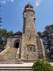 The Mausoleum of Mateias is a monument dedicated to the heroes of the National Integration War between 1916-1918
