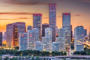 Fototapete - Beijing, China Financial District Cityscape