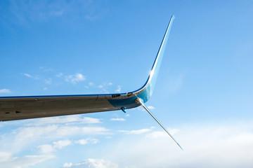 Aircraft modern wing tip