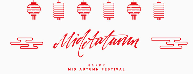 Banner Mid Autumn Festival. National holiday in China.