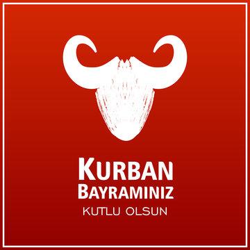 kurban bayrami. illustration. Muslim holiday Eid al-Adha. graphic design decoration month lamb and a lamp.Translation from Arabic: Eid al-Adha
