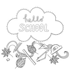 Happy school hand lettering text. Handmade vector calligraphy collection