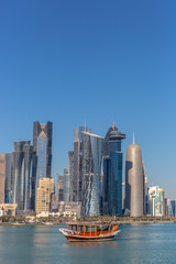 DOHA, QATAR - JAN 8th 2018: The West Bay City skyline as viewed from The Grand Mosque on Jan 8th, 2018 in Doha, Qatar. The West Bay is considered as one of the most prominent districts of Doha