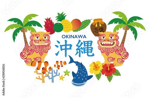 沖縄 観光名物 シーサー ジンベイザメ ゴーヤ イラスト Stock Image And