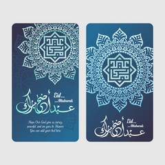 Arabic Calligraphy text of Eid Al Adha Mubarak with mandala ornament