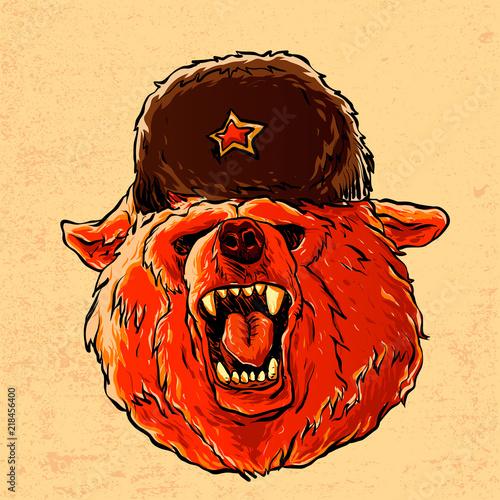 Illustration Of A Soviet Bear Mbol Of Russiassian Bear Stock