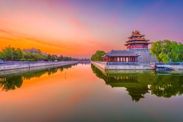 Beijing, China Forbidden City Moat