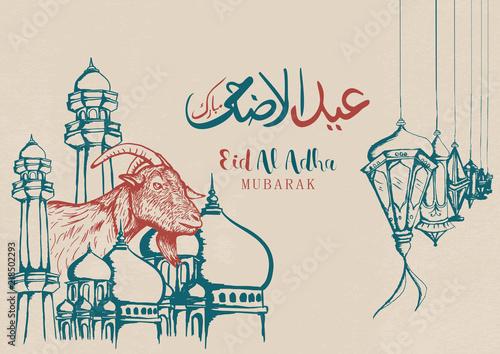 Hand Drawn Banner Of Eid Al Adha Greeting Card Celebration For