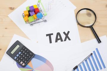 税金の資料