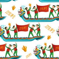 Dragons boats seamless pattern vector illustration