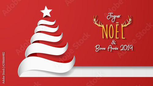 Bonne Annee Joyeux Noel.Joyeux Noel Bonne Annee 2019 Stock Image And Royalty Free