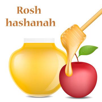 Rosh hashanah jewish religion concept background. Realistic illustration of rosh hashanah jewish religion vector concept background for web design