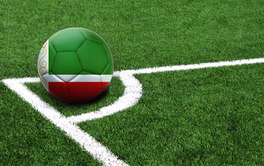soccer ball on a green field