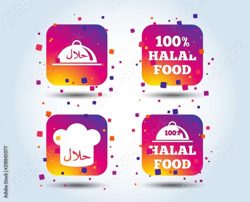 Halal Food Icons 100 Natural Meal Symbols Chef Hat Sign Natural