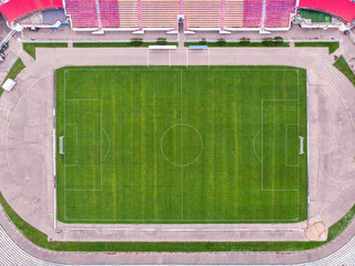 aerial top view of empty football pitch. view from above of urban stadium