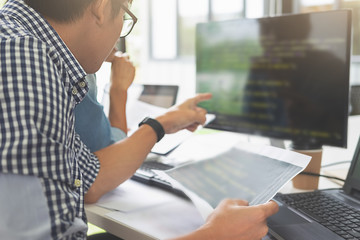 Programmer working in a software development and coding technologies. Website design.Technology...