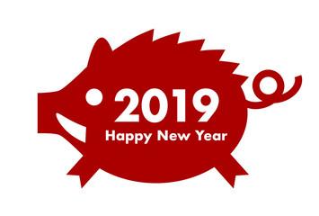2019年 年賀状 亥年 いのしし イラスト ロゴ