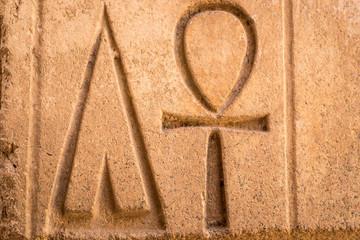 Ancient Egypt hieroglyphs in Luxor