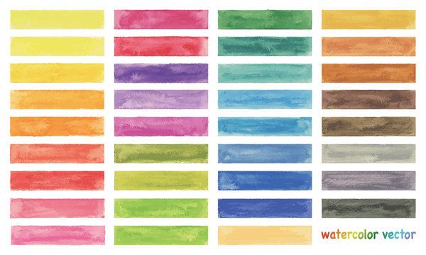 Vector watercolor rectangle set
