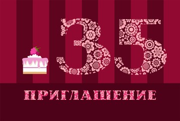 """Invitation, 35 years, raspberry cake, Russian language, vector. Color card with the number 35 on the Burgundy striped field. The inscription in Russian """"invitation""""."""