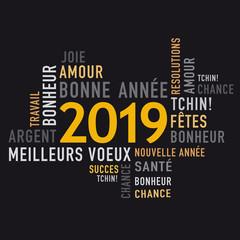 2019 Bonne année avec texte français