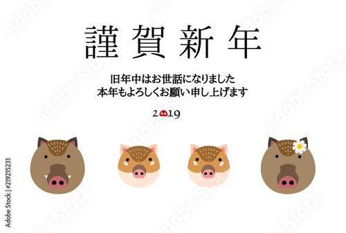 cute wild boar family cartoon new year card
