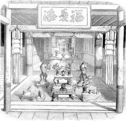Interior view of a Buddhist temple, vintage engraving.