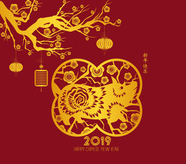 Chinese traditional Happy New Year Day. Chinese characters mean Happy New Year, Childrens greet