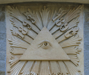 Divine Eye enclosed in a triangle at the entrance to the Iulia Hasdeu Castle
