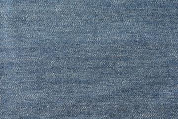 A fragment of a denim blue color macro