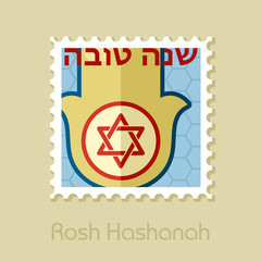 Hamsa hand. Rosh Hashanah stamp. Shana tova