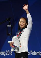 Swimming - 2018 Asian Games - Women's 200m Individual Medley Final