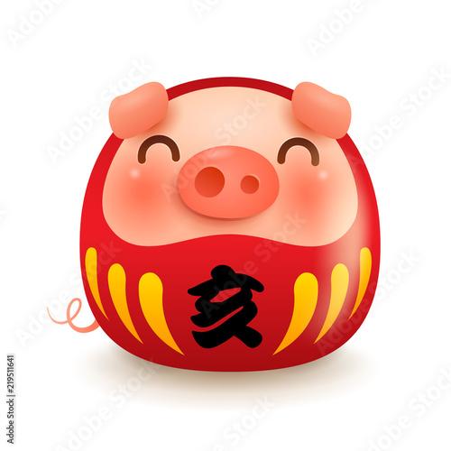 Japanese Daruma Doll With Pig Face Translation Year Of Pig Daruma