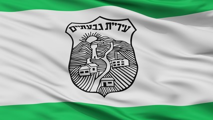 Givatayim City Flag, Country Israel, Closeup View