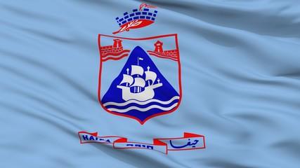 Haifa City Flag, Country Israel, Closeup View