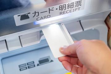 ATM・クレジットカード