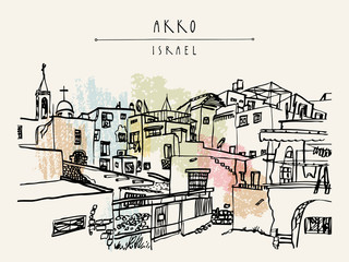 Akko Israel hand drawn postcard