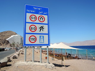 Egypt and Israel state border in Eilat and Taba