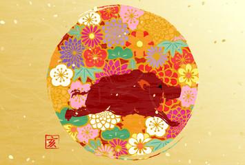 カラフル和花 いのしし 年賀状