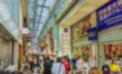 Blur image of Dotonbori entertainment district